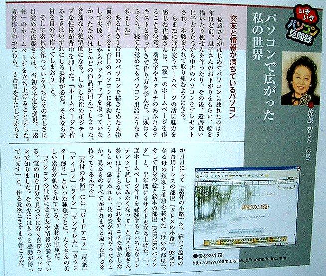 http://www.ream.ais.ne.jp/%7Ememe/NHK2.jpg